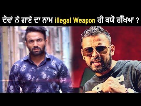 Illegal Weapon : Garry Sandhu and Dilpreet Dhillon keeps same titile of song | Dainik Savera