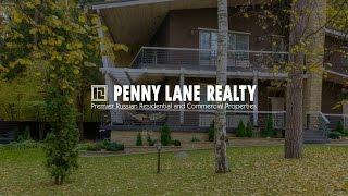 Лот 19602 - дом 500 кв.м., коттеджный поселок Жуковка-2, 9 км от МКАД | Penny Lane Realty(, 2016-05-24T07:56:06.000Z)