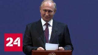 Смотреть видео Путин и Си Цзиньпин приехали в Большой театр на торжественный концерт - Россия 24 онлайн