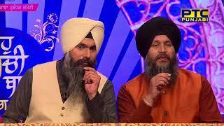 Quater Final Round  | Gavo Sachi Baani 2 | Full Episode | PTC Punjabi