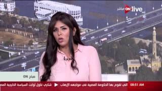 فى دقيقة..تعرف على أبرز عناوين الصحف المصرية الجمعة 17 فبراير على on live