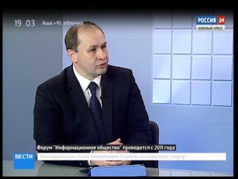 Александр Козлов - о форуме