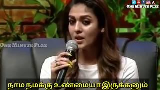Nayanthara Best Speech | Nayanthara Motivational Speech For Whatsapp Status