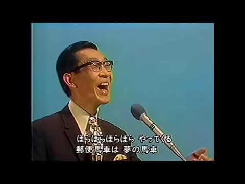 日本歌謡史・昭和40(1965)年以前のヒット歌謡集 日本歌謡チャンネル