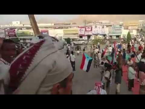 ابناء وادي حضرموت يهتفون واجب علينا واجب تحرير الوادي واجب 7-7-2019