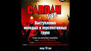 "R.A.Z.N.I.Y.E - ive at ""Cardan Concert Club"" 4.04.2013 ""Cardan-Live conquest, semi-final"""