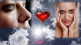 Таблетка любви Таблетка разлуки