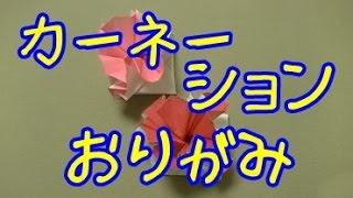 随時、新しい折り紙の折り方をアップしています。チャンネル登録はこち...