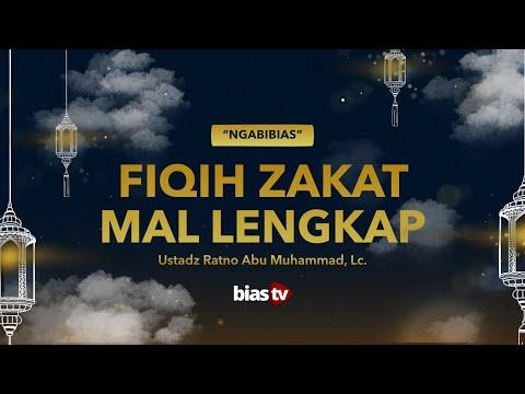 Lagu Dajjal Yang Jarang Diketahui banyak Orang - Ustadz Rahmat Baequni