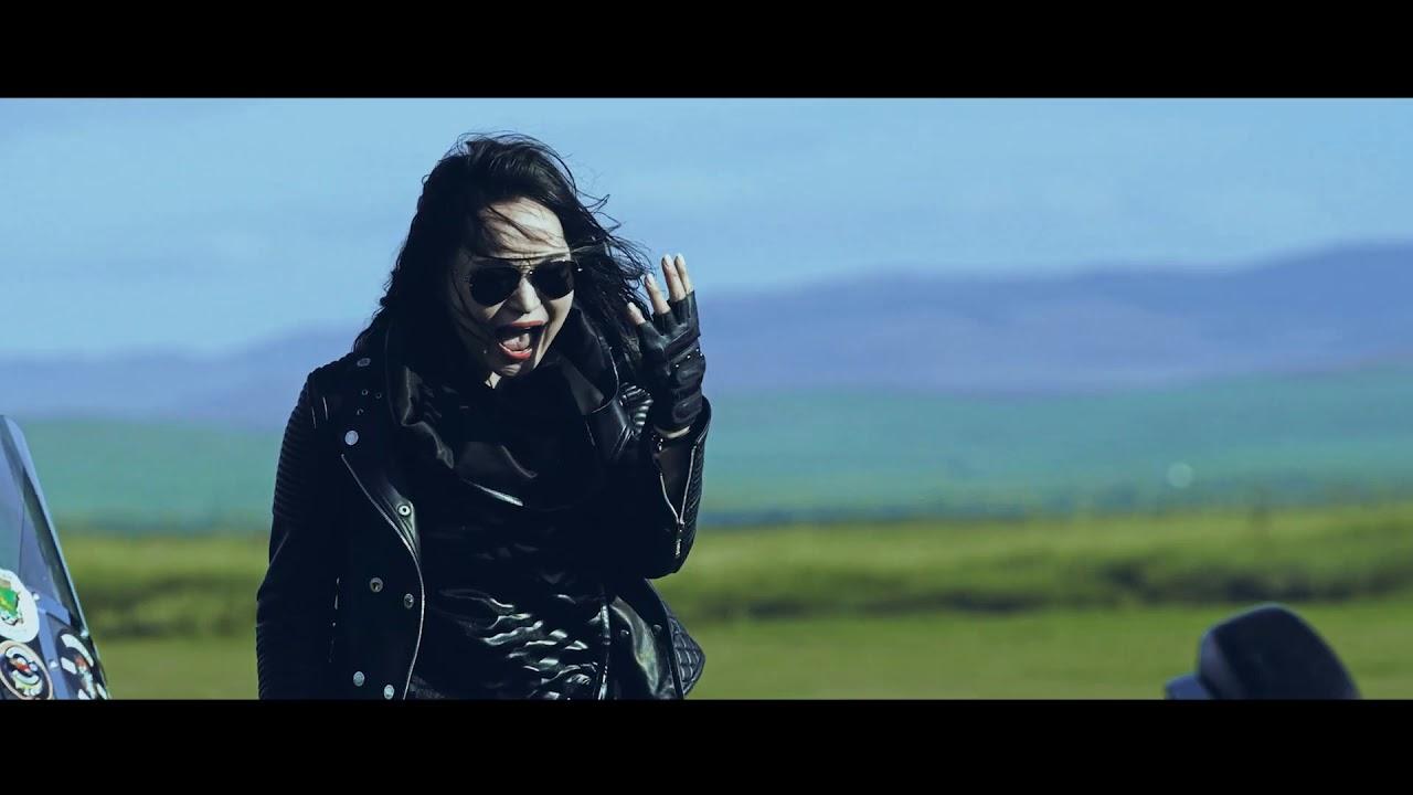 Naran - Chuluut nisleg (Official Music Video)