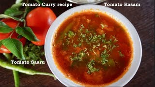 HOW TO MAKE TOMATO CURRY- TOMATO SAAR RECIPE- TOMATO CURRY MANGLOREAN STYLE.