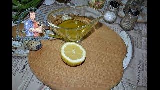 Заправка для салата с оливковым маслом, лимоном, французской горчицей