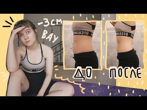 ПРЕСС ЗА 2 НЕДЕЛИ | Chloe Ting's Abs Workout | Areen