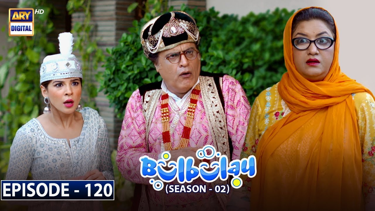 Bulbulay Season 2 Episode 120  19th September 2021  ARY Digital Drama