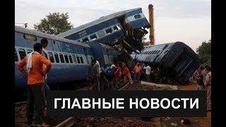 Новости Казахстана. Выпуск от 13.12.18