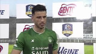 تصريح عمر السومه لاعب الأهلي بعد مباراة العين ( الجولة ٤ )