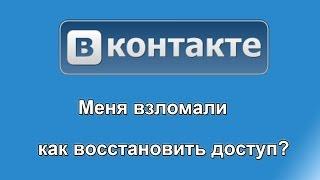 видео заблокировали вконтакте что делать