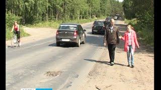 Петрозаводчанин отсудил у мэрии 100 тыс ₽ за ДТП на разбитой дороге