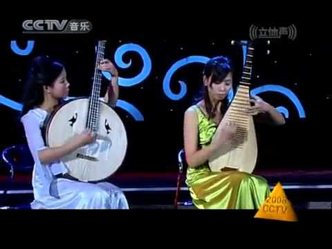EndLess Love- Dàn nhạc dân tộc Trung Quốc.flv
