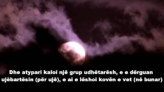 Saad al Ghamdi-Surah Yusuf (shqip) [HD]