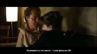 Жизнь других / Das Leben der Anderen - Русский трейлер (2006 HD)