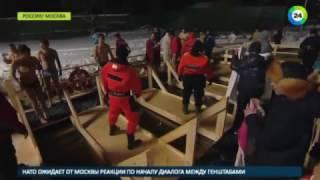 Православные отметили Крещение Господне   МИР24