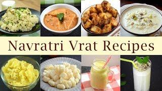 Navratri Recipes  | नवरात्रि व्रत रेसिपी | Navratri Recipes In Hindi