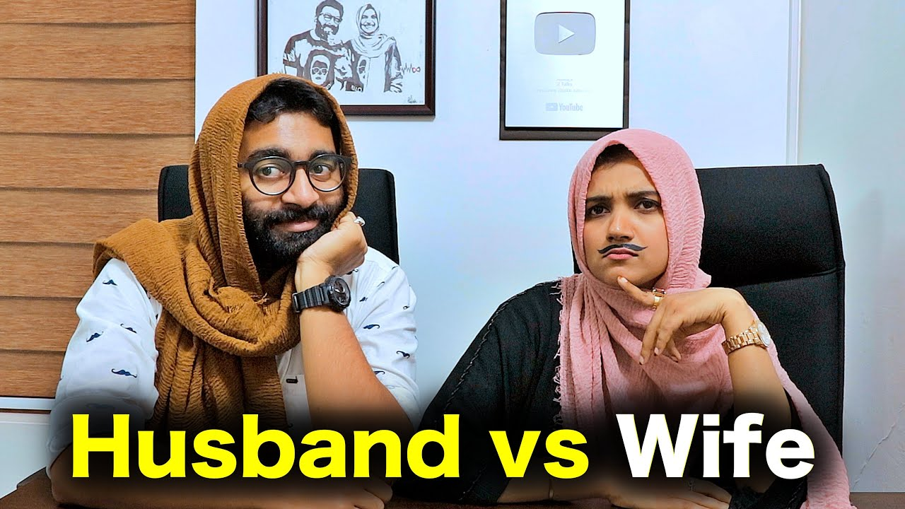 Husband vs Wife 😅😅😅 | ztalks | Episode 202
