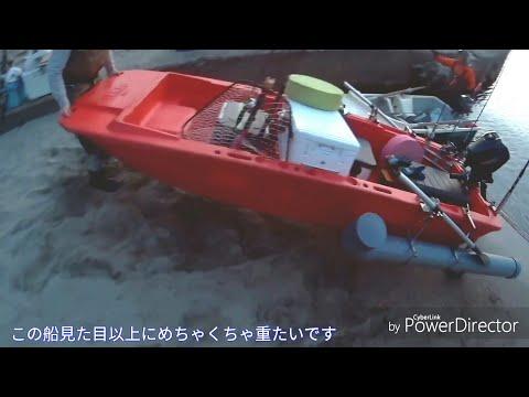 トーハツの2馬力エンジンを積んだシンコーボートのボートエースでプレジャーボートフィッシング