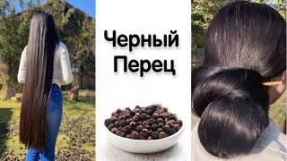 ПРОСТО добавь Отвар в ШАМПУНЬ БЕШЕНЫЙ Рост Волос Обеспечен Каждой девушке Уход за волосами рост