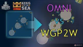 OMNI vs WGP2W: Trap (Original CV gameplay!)
