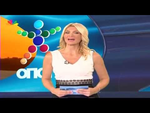 Η κλήρωση του ΤΖΟΚΕΡ και ΠΡΟΤΟ - 21.9.2014