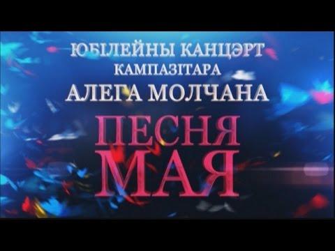 Dima Koldun - Ответный ход.- Белорусский певец  - Political show interview - 8.12.08 part3