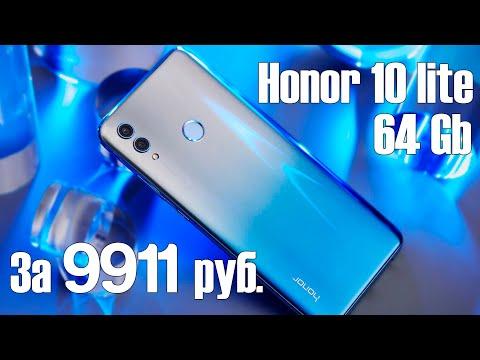 Лучший смартфон до 10000 рублей - HONOR 10 Lite 64Gb   Какой телефон купить в 2020 году?