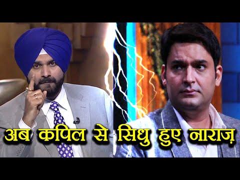 Kapil Sharma Show: Navjot Singh Sidhu gets angry on Kapli Sharma, Know why | FilmiBeat