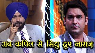 Kapil Sharma Show: Navjot Singh Sidhu gets angry on Kapli Sharma, Know why   FilmiBeat