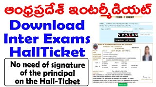 how to download ap inter March 2020 Hall Ticket   ap inter   AP Intermediate Hall Tickets 2020