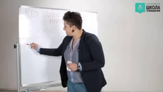 Как стать успешным организатором мероприятий(http://videoforme.ru/course/event-organizer., 2014-10-17T10:00:37.000Z)