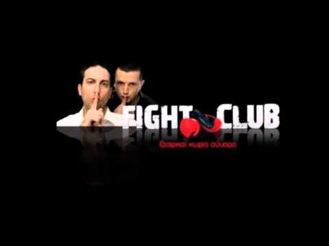 Τα καλύτερα του Fight Club 1