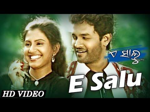 E SALU | Masti Song | Abhijit Majumdar | SARTHAK MUSIC