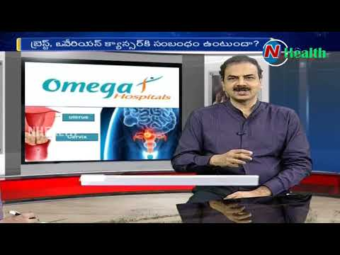 Symptoms and Causes for Cervical Cancer in Women | Treatment for Cervical Cancer  | NHealth