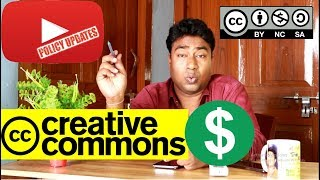 How to use others full s without Copyright & monetize on Youtube Creative common license