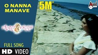 Moggina Manasu | O Nanna Manave | Yash, Radhika Pandith | Sonu Nigam | Mano Murthy | Kannada Songs