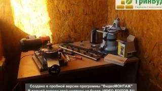 Производство сухой строганной доски и бруса(, 2017-03-05T23:39:06.000Z)