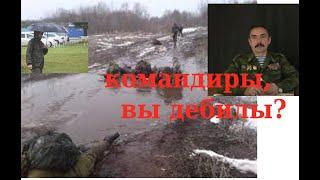 Полковник Шендаков о тяготах и лишениях воинской службы
