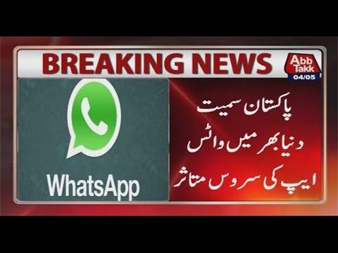 Whatsapp has worldwide breakdown