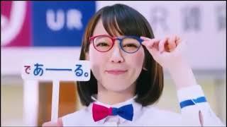 吉岡里帆かわいいCM 4連続 【関連オススメ動画】 吉岡里帆 砂浜動画 ht...
