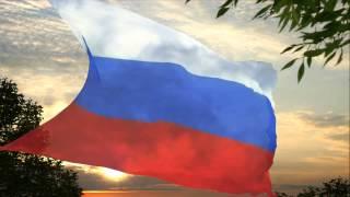 The Russian National Anthem 1990 2000 New Japan Philharmonic Orchestra Seiji Ozawa