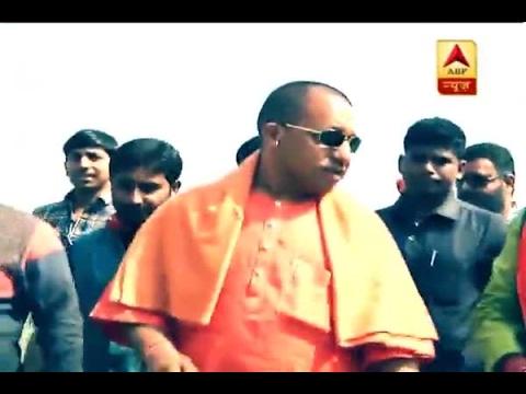 Yogi Ka Naampuraan: Demand to change the names of few places in UP speeds up