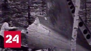 Смотреть видео В Хабаровском крае нашли останки погибших 80 лет назад в авиакатастрофе - Россия 24 онлайн